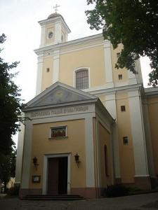 300px-orthodox_church_of_the_holy_spirit_in_vilnius2